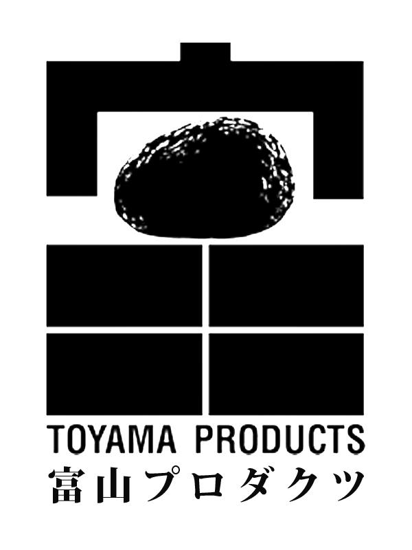 富山プロダクツ2015